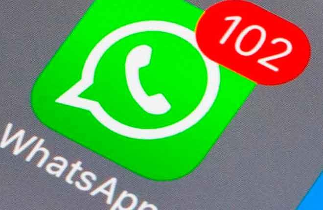 Как изменить рингтон WhatsApp —