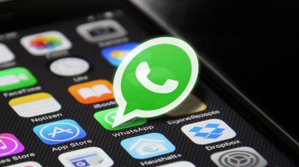Как изменить обои WhatsApp —
