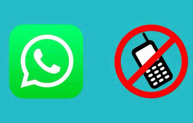 Как активировать WhatsApp без SIM-карты